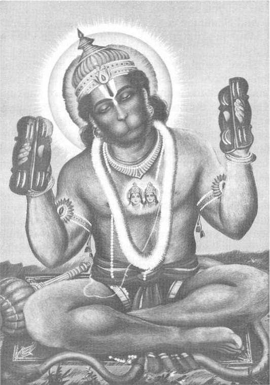 Hanuman Chalisa – Jaidas